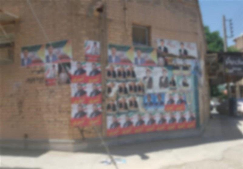 آقایان کاندیدا؛ با نصبِ پوسترِ تمثال مبارکتان بر درب منازل، داد مردم را در آورده اید!