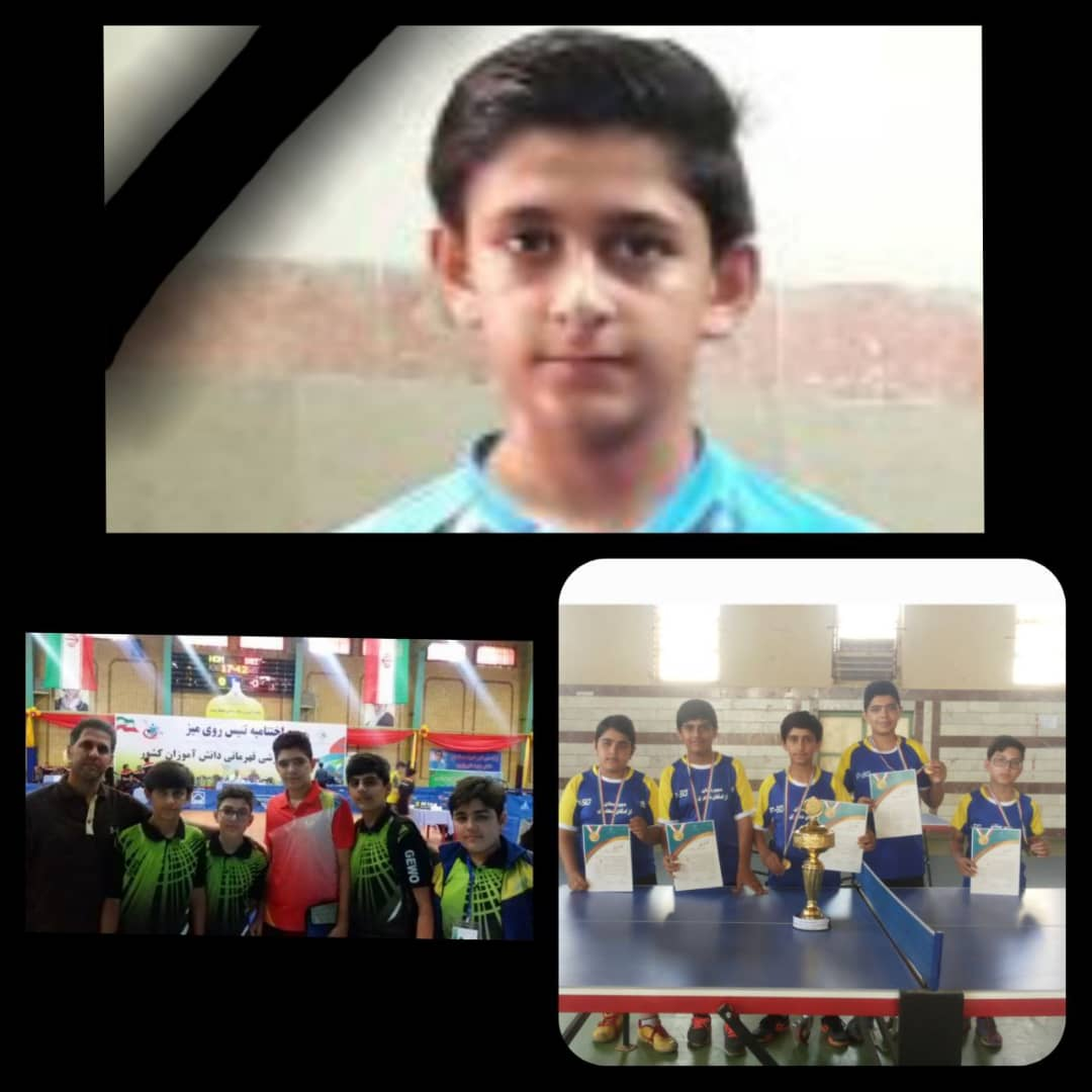 برای حسام عزیز و دوست داشتنی؛ شاگردِ دیروز و قهرمانِ ورزش استان ایلام